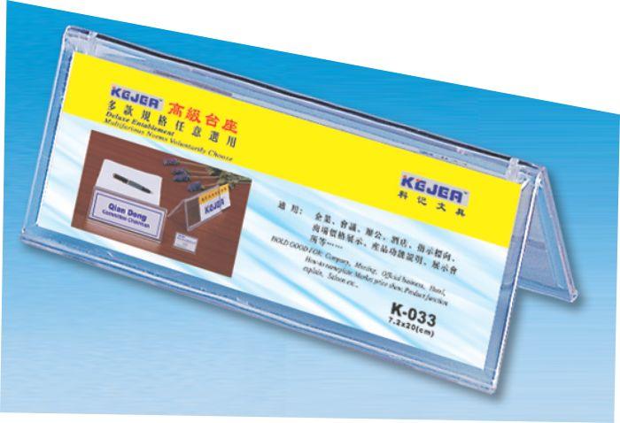 Display nume pentru birou, din plastic, forma A,  72 x 200mm, KEJEA - transparent