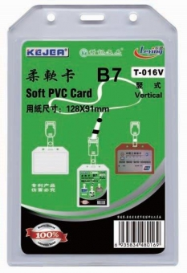 Buzunar PVC flexibil, pentru ID carduri,  91 x 128mm, vertical, 5 buc/set, KEJEA - transparent