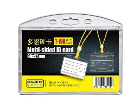 Suport dublu, PS rigid, pentru ID carduri, 90 x 55mm, orizontal, 5 buc/set, KEJEA - transp. cristal