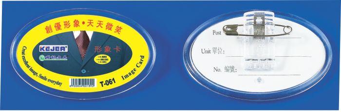 Ecuson oval din plastic, pentru nume, 68 x 42mm, KEJEA - transparent