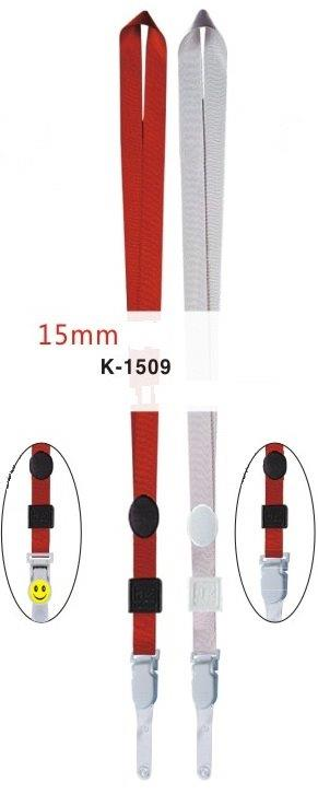 Lanyard textil, 15mm latime, KEJEA - rosu
