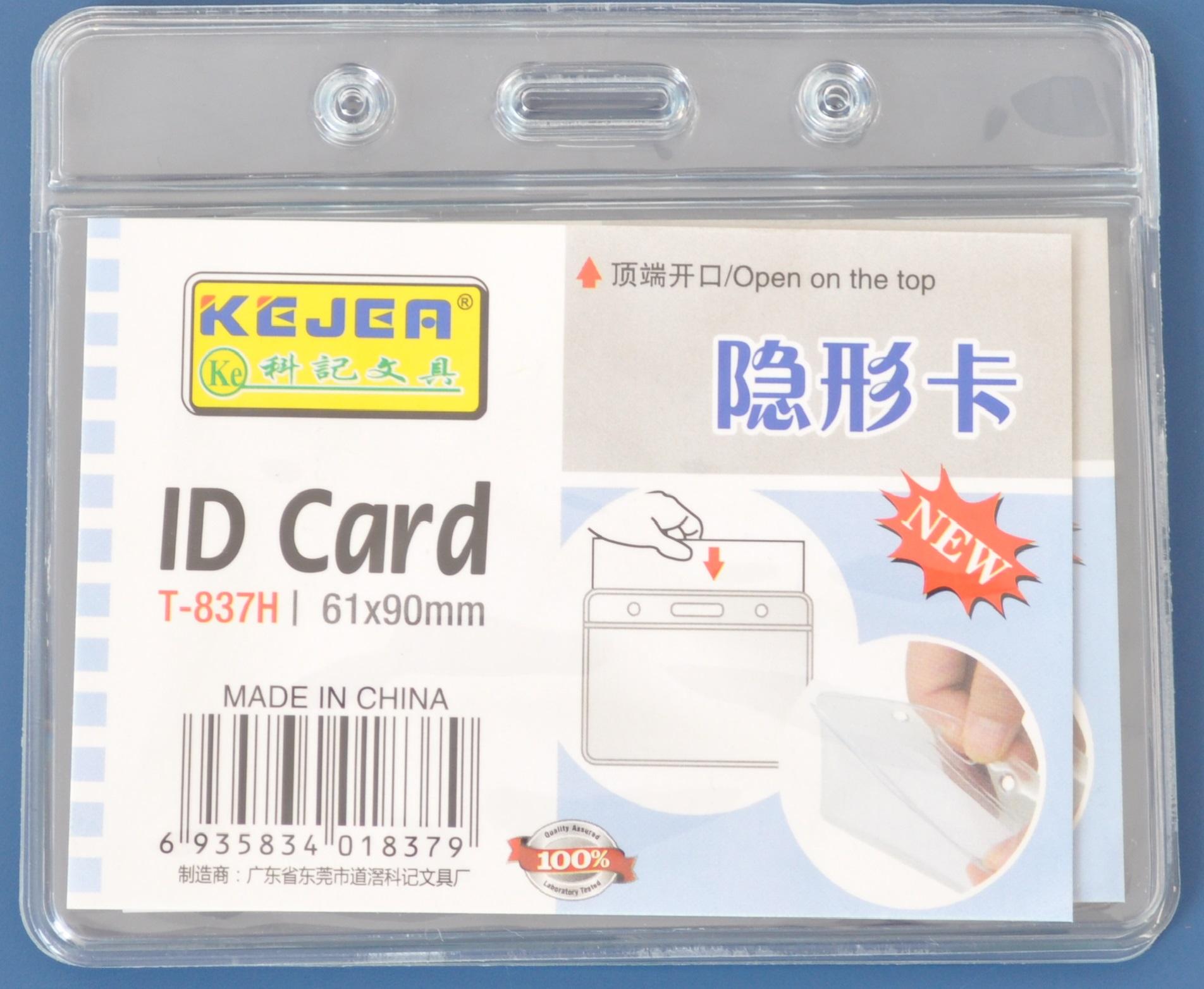 Buzunar PVC, pentru ID carduri,  90 x  61mm, orizontal, 10 buc/set, KEJEA - cristal
