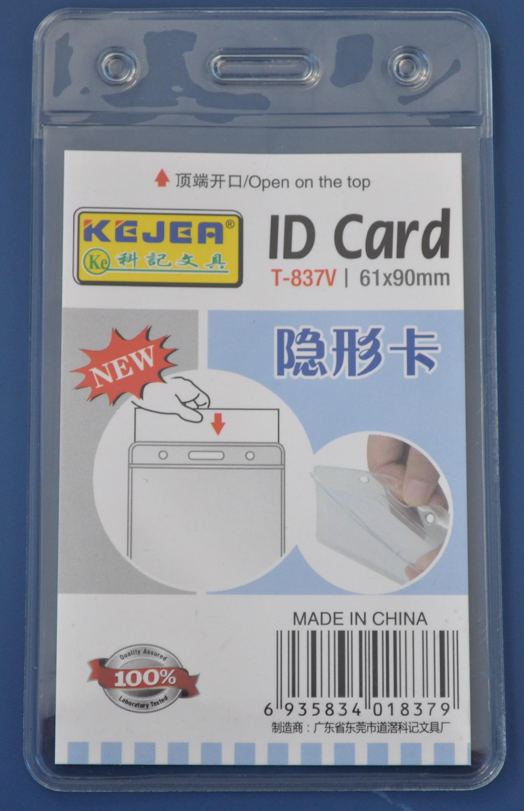 Buzunar PVC, pentru ID carduri,  61 x  90mm, vertical, 10 buc/set, KEJEA - cristal