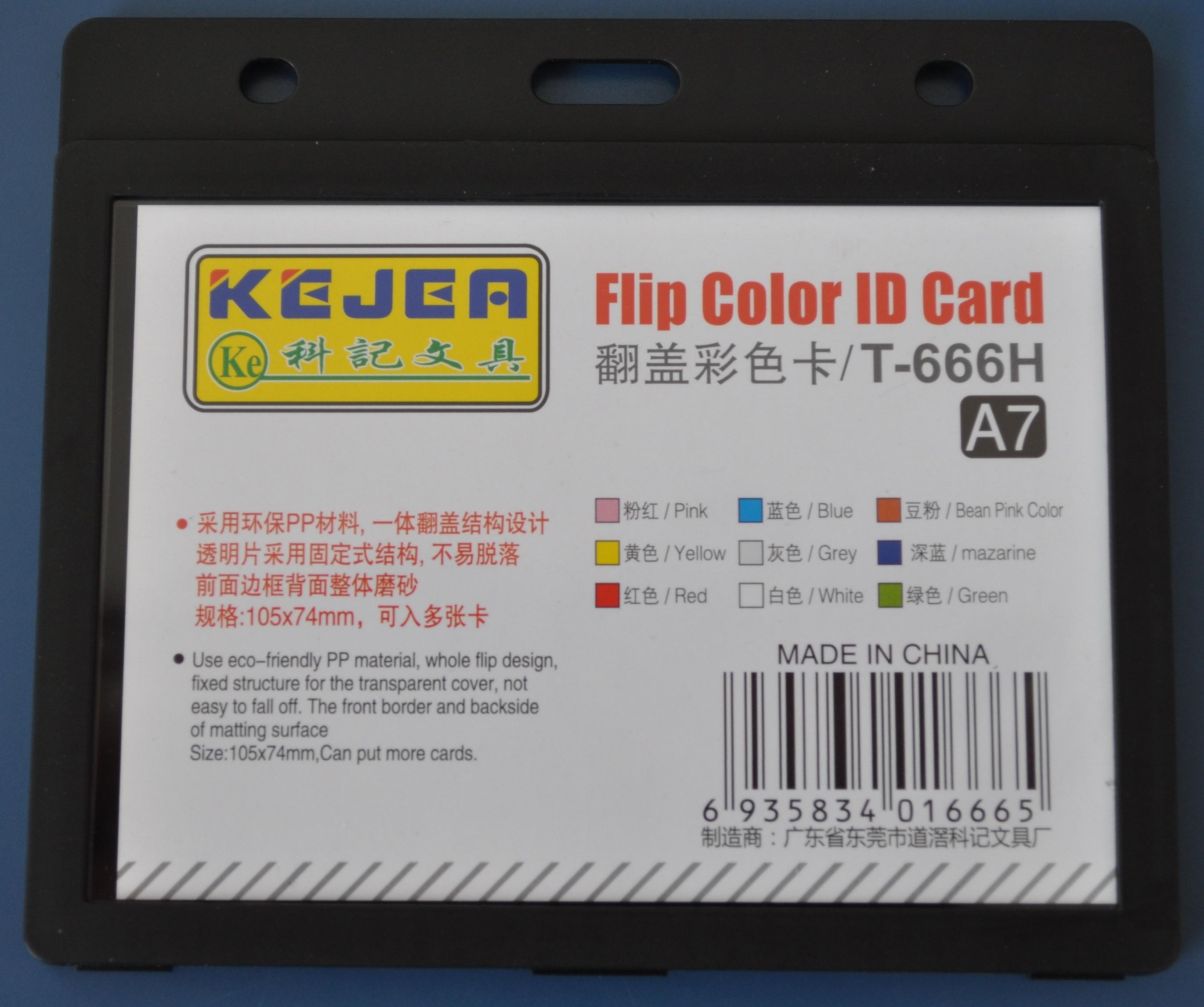 Suport PP tip flip, pentru carduri, 105 x  74mm, orizontal, 5 buc/set, KEJEA - negru